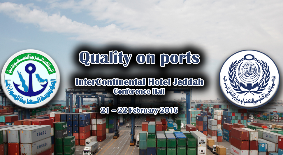 Quality on ports workshop