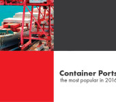 Container ports: the most popular 2016