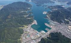 Port Performance Research Network meets in Kyoto to shape the next day for port studies