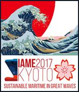 IAME2017mainlogo